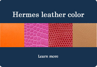 Hermes leather color